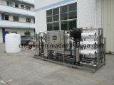 びんの充填機との10t/H低価格の飲料水の処置