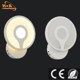 Lámpara de pared moderna simple de la iluminación 8W LED del estilo del precio de fábrica