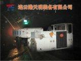 10t extrayant le véhicule sur pneus sans rail anti-déflagrant