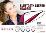 Os auriculares estereofónicos de Bluetooth do esporte de pouco peso por atacado da fábrica aceitam o pedido experimental
