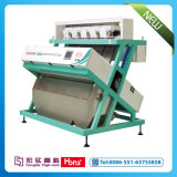 CCC Rice Color Sorter Machine From Hons+ Clouded