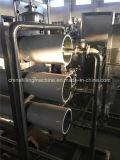 세륨 증명서를 가진 최신 판매 급수 여과기 처리 기계
