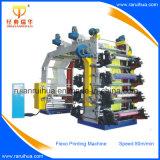 Machine d'impression en plastique à grande vitesse de Flexo de polyéthylène