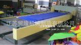 Máquina cortando hidráulica unilateral 100ton