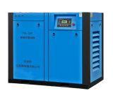 Industry Application High Pressure Air Screw Compressor
