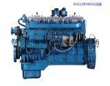 Motor diesel del motor 206kw/Shanghai de la potencia G128 para Genset/Dongfeng