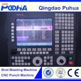 高周波サーボタイプCNCの打つ機械