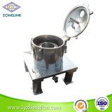 完全なステンレス鋼の食品規格の上の排出使用されたオイルのための平らなフィルター遠心分離機