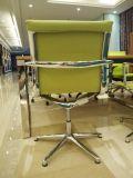 Ткани офисной мебели фабрики Китая стул самомоднейшей дешевой эргономический