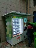 エレベーターZg-D900-11L (22SP)が付いている自動野菜またはサラダまたは卵またはフルーツの自動販売機
