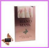 Máscara de mano blanqueadora e hidratante