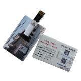 두를 가진 명함 모양 USB 섬광 드라이브 로고 인쇄