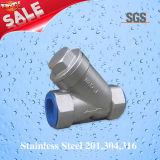 Ss201 Yのタイプこし器、フランジYのタイプこし器、ステンレス鋼Yのタイプ糸のこし器