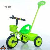 Triciclo di bambini poco costoso di vendita caldo di Trike di spinta dei capretti di prezzi di sicurezza migliore per il bambino, blocco per grafici del metallo, EVA/triciclo del bambino pneumatico dell'aria