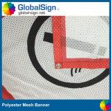 بالجملة عادة يعلن تصميد يطبع بوليستر بناء ظل قماش شبكة راية