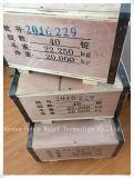 Lingot 4n5 d'indium de grande pureté avec le prix concurrentiel