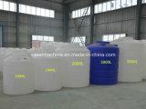 Tanque de almacenamiento de agua de la máquina de moldeo por soplado