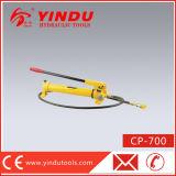 액압 실린더 수동식 펌프 (CP-700)
