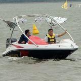 Los agentes quisieron para los barcos remolcables del mini del deporte del ocio esquí de los barcos