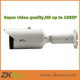 2.0MP 탄알 사진기 1080P 사진기 감시 사진기 IP 사진기 비데오 카메라 디지탈 카메라 GT-BC520