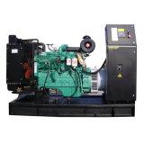 generador industrial de 100kw 125kVA Cummins con el motor diesel 6BTA5.9-G2