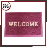 12mm Thickness、2.6kg、3G PVC Door Carpet (3G-4B)