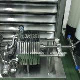 100L-1000L香水の混合機械