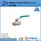 Der Qualitäts-ISO228 schnell verbundener Messingzoll des kugelventil-1-1/4 für Wasser