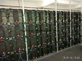 Comitato locativo esterno 500X1000mm P5.95 del LED per la priorità bassa di fase