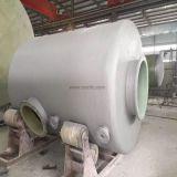 Бак цистерны с водой FRP Wast бака для хранения давления FRP