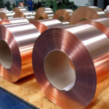 La hoja de cobre, placa de cobre Tu1, Tu2