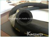 Boyau hydraulique en caoutchouc tressé de fil (DIN EN857 2SC)