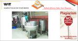 지속적인 진공 요리 기구 (K8019032)