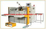 Pieza única de costura semiautomática de la máquina Cx-2000