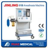 مستشفى تجهيز [أنسثسا] آلة سعر ([جينلينغ-01ب])