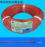 Fil 18AWG anti-calorique flexible en caoutchouc de silicones UL3135