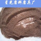 Sabbia abrasiva del granato delle 80 maglie per il taglio Waterjet