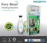 병 씻기 기능 (A-17)를 가진 물 자동 판매기