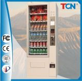 Saleのための小さいCapacity Vending Machine