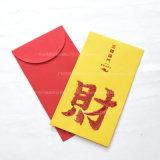 Dinheiro de contenção de papel vermelho como um presente