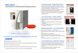 Mslab21情報処理機能をもった自動化された血液学の検光子