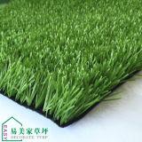 40mmのフットボールの良質は総合的な人工的な泥炭の草を遊ばす