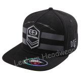 スパンデックスの適用範囲が広い方法スポーツの帽子(LFL14002)
