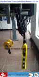 単一のBeam 3.2tヨーロッパのType Electric Wire Rope Hoist