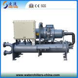 Refrigerador refrigerado por agua industrial del tornillo/una planta más desapasible