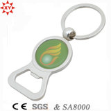 Printing LogoのカスタムNew Promotion Beer Opener Keychain