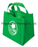 安い価格の再使用可能なEco友好的なPPの昇進非編まれた袋