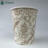 Copo de papel individualmente envolvido do café