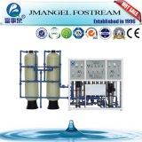 Machine van de Behandeling van het Water van de Producten 700L/H van de Verzekering van de handel de Zuivere