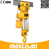 Grua elétrica portátil 500kg & 220V, mini grua Chain elétrica